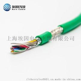 高柔性带屏蔽拖链电缆