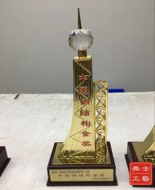 唐山钢结构奖杯制作厂家、建筑工程奖杯定做