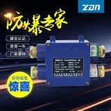 矿用本安接线盒 煤矿用分线盒 低压接线盒