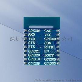 蓝牙5.0 Bluetooth低功耗无线射频透传BLE模块RC6621A