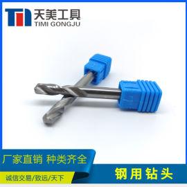 天美直供钢用钻头硬质合金数控刀具可非标定制