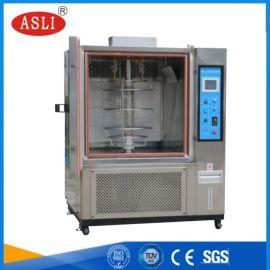 艾思荔塑胶氙灯耐气候老化试验箱生产厂家