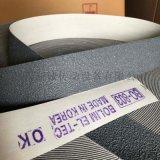 韩国进口糙面橡胶BO-803