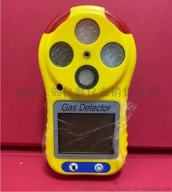 赤峰可燃气体检测仪,有卖可燃气体检测仪