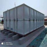 螺栓式方形水箱玻璃钢高层楼房用水箱