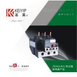热过载继电器 东莞基业继电器 低压继电器