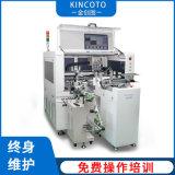 金創圖盤卷一體燒錄機K2000 IC燒錄機