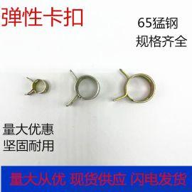 管夹弹性钢卡扣卡箍环扣环箍水管夹子