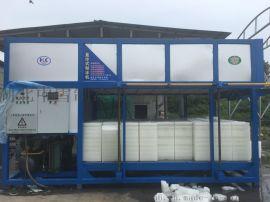 供应10吨直冷式块冰机大型工业保鲜制冰机厂家