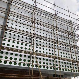 工程建筑铝合金外墙 碳铝单板/幕墙铝单板