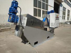 德州叠螺式污泥脱水机厂家 建筑污泥脱水机