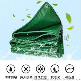 供应货场盖布防雨布 盖货帆布雨棚布货车篷布批发