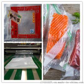 真空包装袋厂家 食品真空袋厂家 印刷真空袋厂家