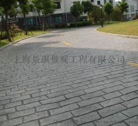 广东压花地坪厂家珠海石景山公园水泥压花地坪施工