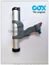 英国COX单组分两用型气动胶枪