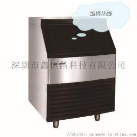 深圳市鑫恒昌制冰机公司  ALS售后 专业故障维修