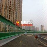 广东佛山市桥梁声屏障厂家桥梁声屏障报价