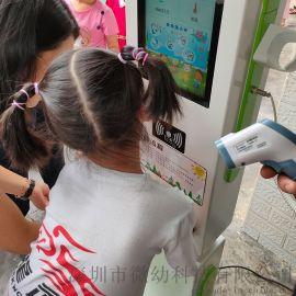 兒童晨檢智慧化設備一體機 晨檢機器人快速全面測體溫