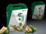 西安礼盒包装定制|手提袋设计|享6688设计大礼包
