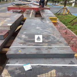 火焰钢HMD5合金结构钢模具钢板料圆棒可零切报价
