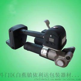 江门电动塑钢带打包机操作简单