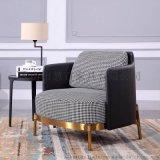 沙發椅 不鏽鋼鈦金單人沙發椅 單人 三人 布藝沙發