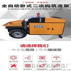 采用机械浇二次构造柱施工小型混凝土输送泵 有优势