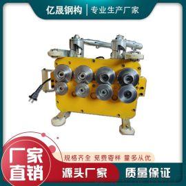 南阳430铝镁锰矮立边彩钢瓦470电动锁边机