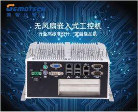 全铝合金结构无风扇嵌入式工控机 PCI槽工控机