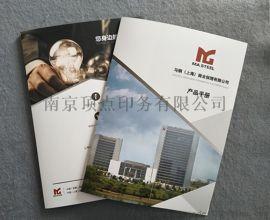 南京顶点画册印刷-画册印刷厂家 全国直销
