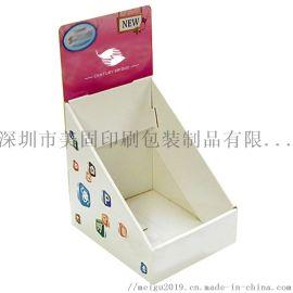 定制瓦楞纸台式展示纸盒文具纸质展示架