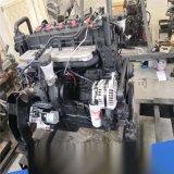 康明斯发动机总成 全新进口QSB6.7发动机