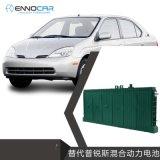 适用于丰田普锐斯方形汽车油电混合动力镍氢电池