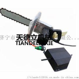 电动金刚石链锯 切混凝土220V手持式链锯0314
