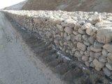 六角石笼网厂家