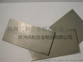 YG8耐磨硬质合金板