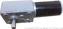 2320直流永磁电机