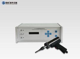 手持式超声波焊接机 超声波点焊 汽车防水板焊接