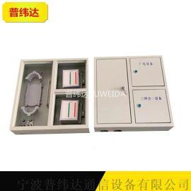 FTTH二网合一箱、二网融合分纤箱