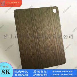不锈钢镀铜板 不锈钢红古铜镀铜 深加工厂家