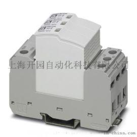 菲尼克斯防雷器电涌保护器-2909968