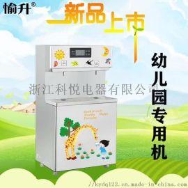 长沙株洲湘潭学校  单位商务直饮水机冷热饮水机步进式开水器价格