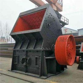 重型锤式破碎机厂家破碎建筑垃圾设备