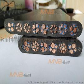 组合式起重机行车扁电缆YFFBG抗拉耐磨型