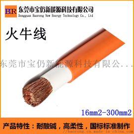 火牛线 火牛电缆线 火牛电线电缆 火流线 焊把线