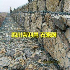 乐山石笼网供应商,乐山加筋石笼网,乐山河道石笼网