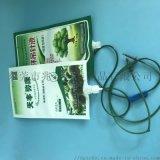 定製果樹營養液袋農藥袋種子袋葉面葉肥袋多種元素袋