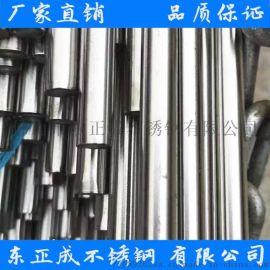 河源304不锈钢圆钢现货,光面304不锈钢圆钢