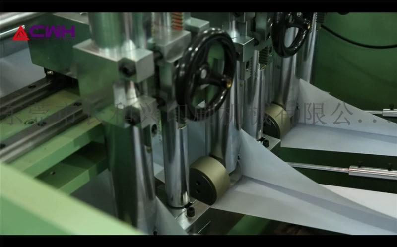 全自动无线胶装本办公本联动生产线