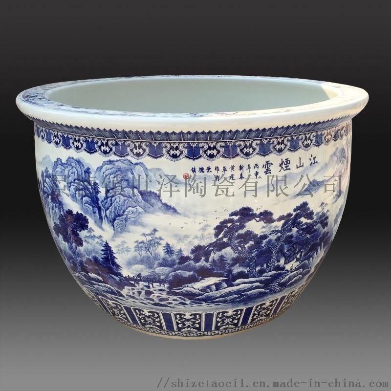 景德镇陶瓷风水大缸厂家 陶瓷摆设缸鱼缸荷花缸